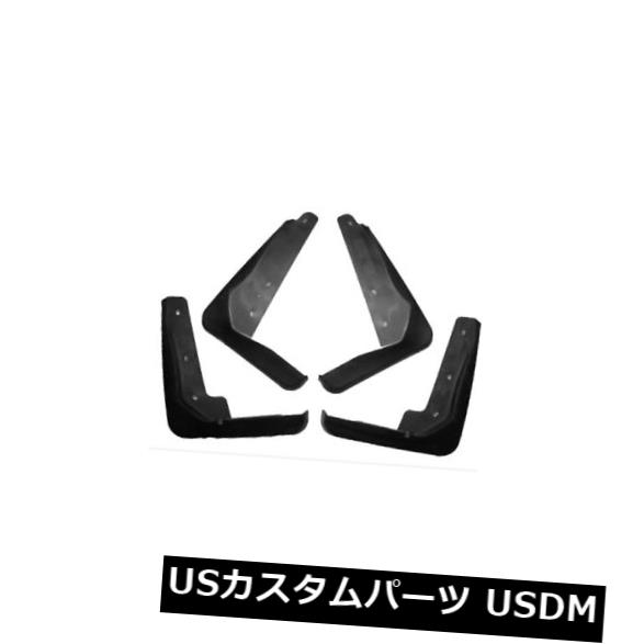 マッドガード 泥除け 4PCSマッドフラップスプラッシュガードフェンダーレクサスGS 200/250/300/35  0/450 2012-2017 4PCS Mud Flaps Splash Guards Fender For Lexus GS 200/250/300/350/450 2012-2017