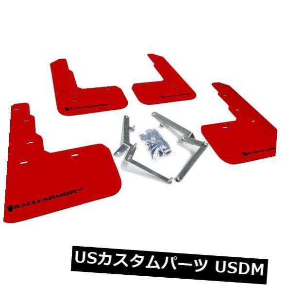 マッドガード 泥除け ラリーアーマーマッドフラップガード17-19シビックタイプR FK8(レッドw /ブラックロゴ) Rally Armor Mud Flaps Guards for 17-19 Civic Type-R FK8 (Red w/Black Logo)