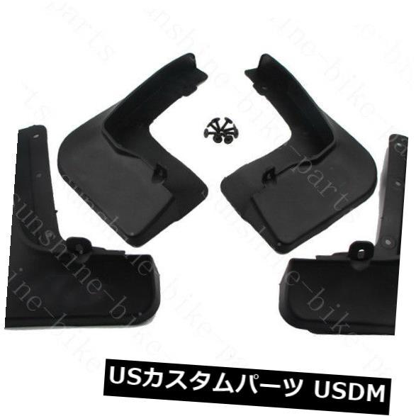 マッドガード 泥除け 4x用BMW X1 E84 2012-15カーブラックABS LH&RHサイドフェンダーマッドフラップスプラッシュガード 4x For BMW X1 E84 2012-15 Car Black ABS LH&RH Side Fender Mud Flaps Splash Guard