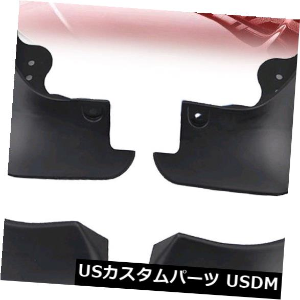 マッドガード 泥除け FIT HATCH VITZ MUDフラップフラップスプラッシュガードMUDGUARDS TOYOTA YARIS 2005?2011 FIT HATCH VITZ MUD FLAP FLAPS SPLASH GUARDS MUDGUARDS FOR TOYOTA YARIS 2005~2011