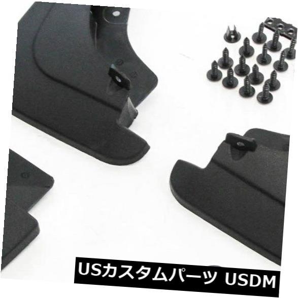 マッドガード 泥除け トヨタRAV4マッドフラップ06-12ガードプロテクター4pcフロントおよびリアフレアなし fits Toyota RAV4 Mud Flaps 06-12 Guards Protectors 4pc Front and Rear No Flares