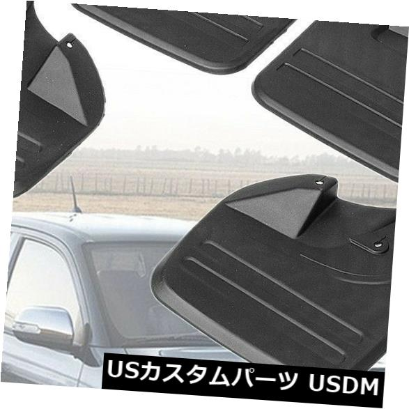 マッドガード 泥除け トヨタハイラックスビーゴ2005-2014ネジセットのための4本の泥フラップスプラッシュガードフェンダー 4Pcs Mud Flaps Splash Guards Fender For Toyota Hilux Vigo 2005-2014 Screws Set