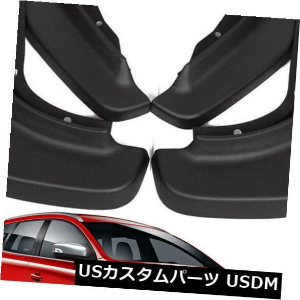 マッドガード 泥除け 本物のスプラッシュガードマッドガードマッドフラップ30779759/760 FOR 2008-2013ボルボXC60 Genuine Splash Guards Mud Guards Mud Flaps 30779759/760 FOR 2008-2013 Volvo XC60