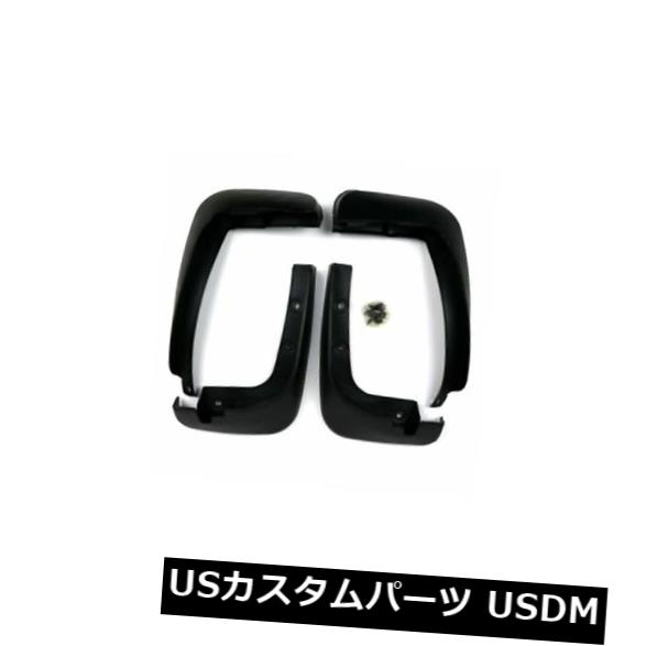 マッドガード 泥除け 2011-2013ホンダフィットジャズマッドフラップスプラッシュガードカバープラスチックマッドガードのための4本 4pcs For 2011-2013 Honda Fit Jazz Mud Flaps Splash Guard Cover Plastic Mudguard