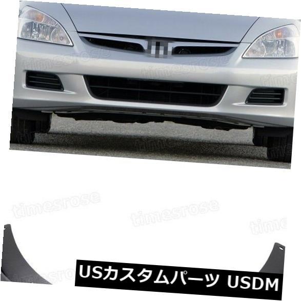マッドガード 泥除け 2003-2007ホンダアコードセダンのための4本のマッドフラップスプラッシュガードマッドガードフェンダー 4Pcs Mud Flaps Splash Guard Mudguard Fender for 2003-2007 Honda Accord Sedan