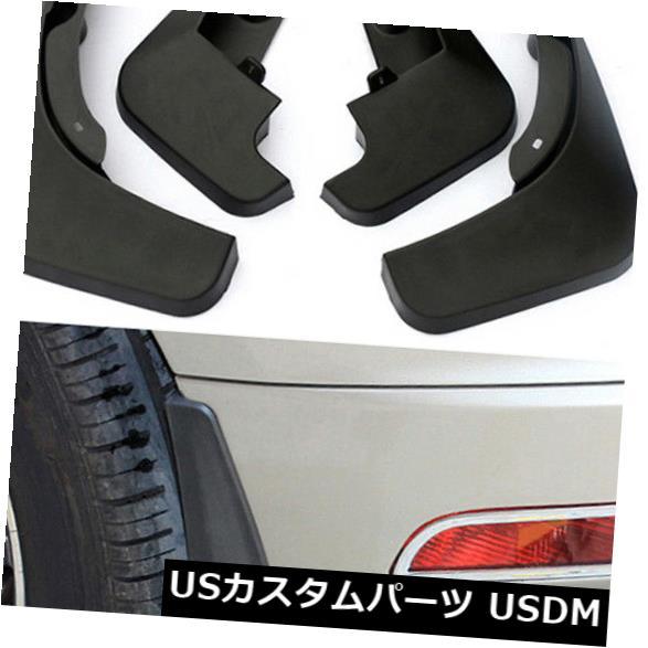 マッドガード 泥除け 日産ティーダVersa 2011-2014年のための4本のプラスチック製のタイヤスプラッシュガード泥フラップ 4pcs Plastic Tire Splash Guards Mud Flaps For Nissan Tiida Versa 2011-2014