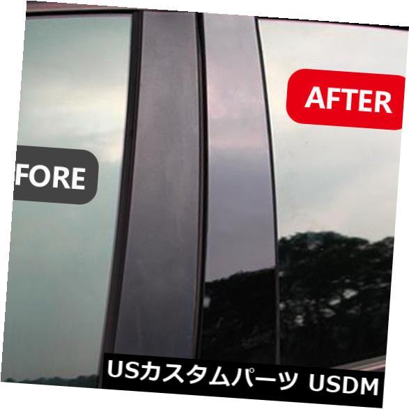 ドアピラー マツダ3 2006 2008-2012年用車窓コラムB Cピラーカバートリムモールディング For Mazda 3 2006 2008-2012 Car Window Column B C Pillar Cover Trim Mouldings