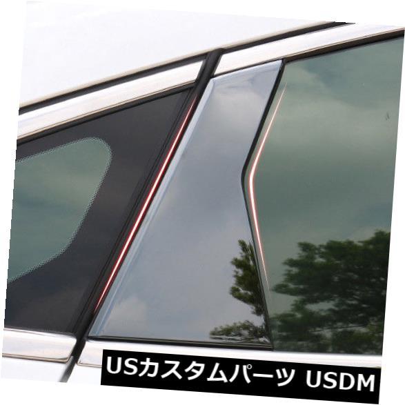 ドアピラー ホンダシビックセダン16-2018光沢のある黒い窓の柱のポストのアクセントのトリムカバーのため For Honda Civic Sedan 16-2018 Glossy Black Window Pillar Post Accent Trim Cover
