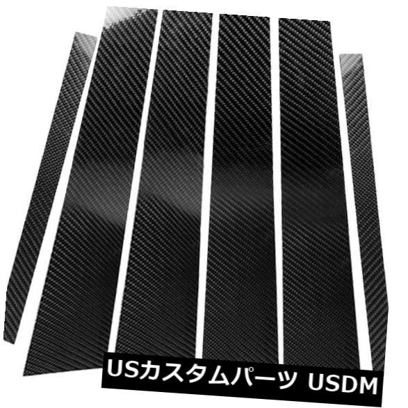 ドアピラー BMW 11-17 F10 5シリーズ車の窓Bピラーカバーステッカーカーボンファイバートリム用 For BMW 11-17 F10 5 Series Car Window B-pillars Cover Stickers Carbon Fiber Trim
