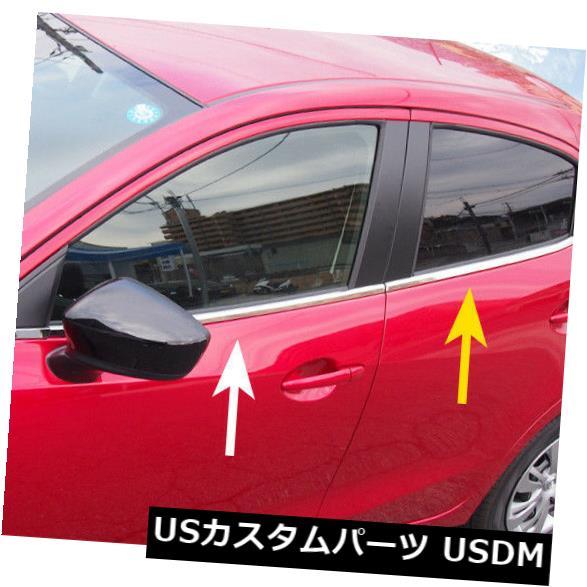 ドアピラー Mazda2 2015-2018ピラー成形アクセサリー用スチールドア窓ストリップ Steel Door Window Strips For Mazda2 2015-2018 Pillar Molding Accessories