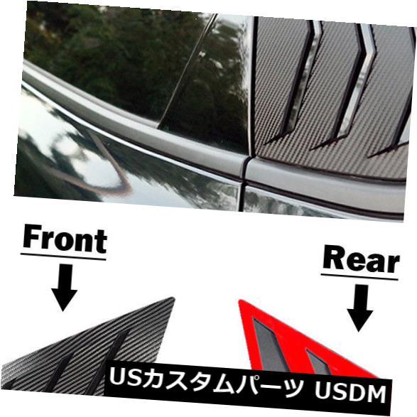 ドアピラー Cピラープレートマスクデカールウィンドウガラスモールディング(フィット:KIA 2016+ Optima SX K5) C Pillar Plate Mask Decal Window Glass Molding (Fits: KIA 2016+ Optima SX K5)
