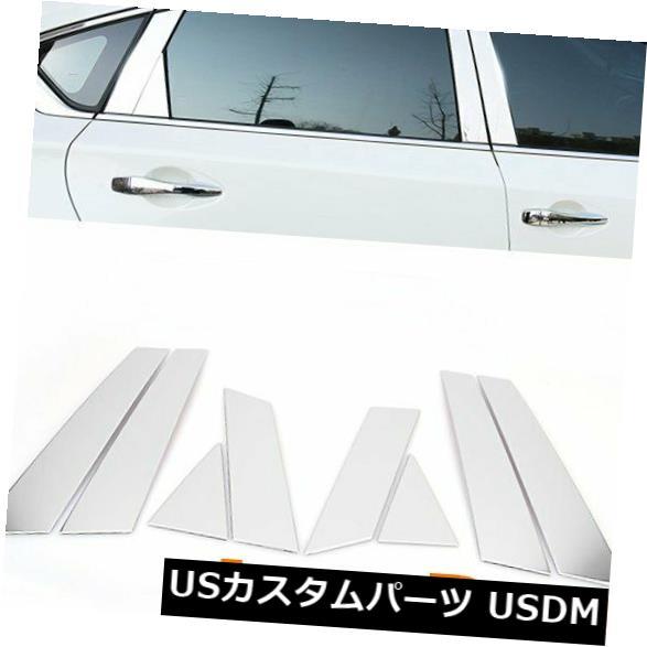 ドアピラー 8個入りステンレス鋼クローム窓ドアピラーポストトリムフィット日産アルティマ13-17 8Pcs Stainless Steel Chrome Window Door Pillar Post Trim Fit Nissan Altima 13-17