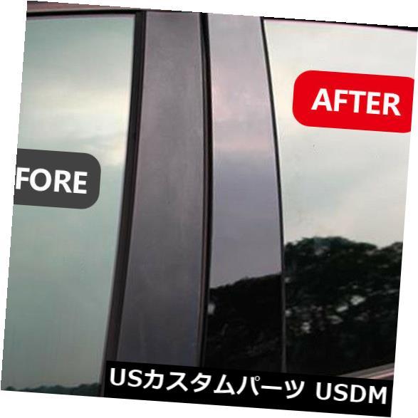 ドアピラー マツダ6 2006-2012年の車の窓のコラムB Cの柱カバートリムの外部の鋳造物のため For Mazda 6 2006-2012 Car Window Column B C Pillar Cover Trim Exterior Mouldings