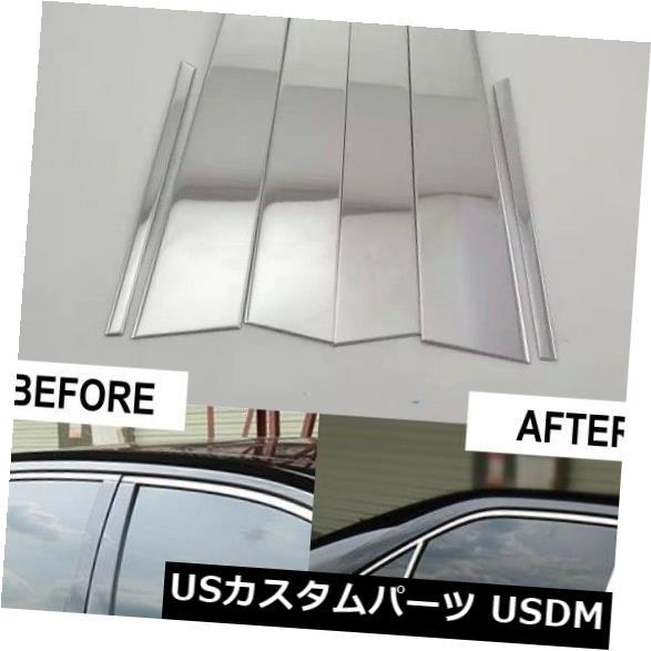 ドアピラー トヨタカムリ2012-2016年のためのクロム鋼の中間の柱の窓の外装カバーのトリム Chrome Steel Middle Pillar Window Exterior Cover Trim For Toyota Camry 2012-2016
