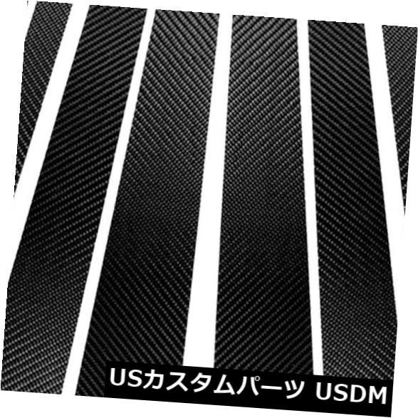 ドアピラー BMW X 5 E 70用カーボンファイバーカーウィンドウピラーポストカバートリム(2008-2013) Carbon Fiber Car Window Pillar Post Cover Trim For BMW X5 E70(2008-2013)