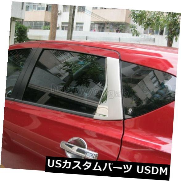 ドアピラー 2007-2012日産Qashqai Dualis用スチールリアウィンドウピラーセンターカバートリム Steel Rear Window Pillar Center Cover Trim for 2007-2012 Nissan Qashqai Dualis
