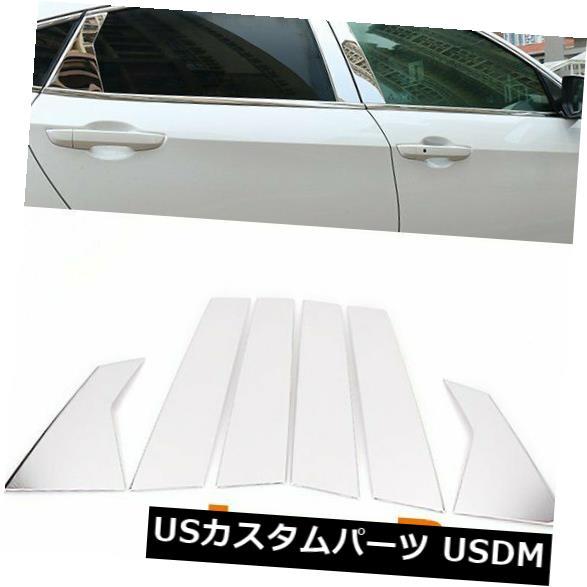 ドアピラー ホンダシビック16-18のための6本のステンレス鋼のクロム窓のドアの柱のポストのトリム 6Pcs Stainless Steel Chrome Window Door Pillar Post Trim For Honda Civic 16-18
