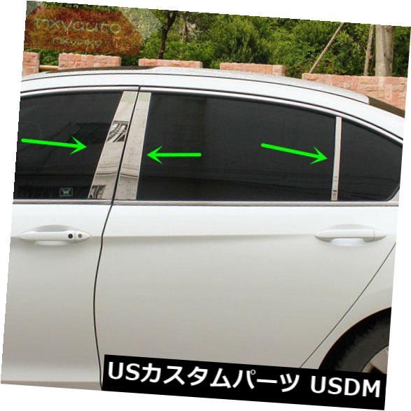 ドアピラー 6本のステンレス鋼の窓の柱はホンダアコード2013-2017年のクロムトリムを投稿します 6pcs Stainless Steel Window Pillar Posts Chrome Trim For Honda Accord 2013-2017