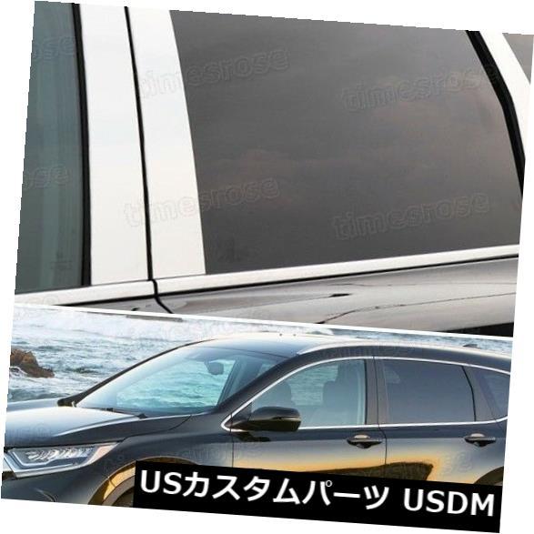 ドアピラー ホンダCR-V 2017-2018のためのステンレス鋼Bピラードアウィンドウピラーカバーフィット Stainless steel B-Pillar Door Window Pillar Cover Fit for Honda CR-V 2017-2018