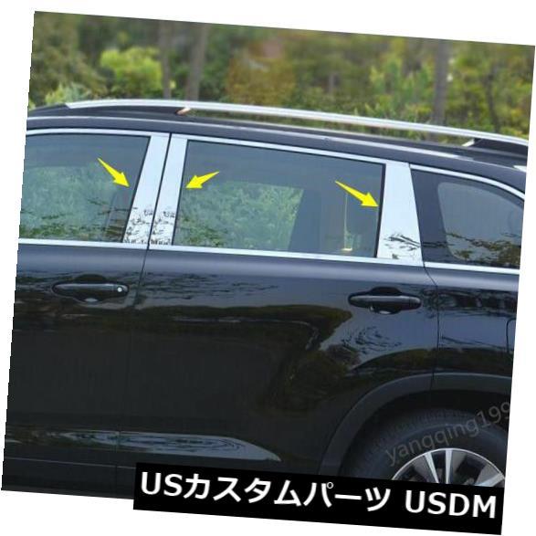 ドアピラー ステンレス製の銀製の窓の柱はトヨタハイランダー2017 2018年のための6pcsを整えます Stainless silver Window Pillar Posts trim 6pcs For Toyota Highlander 2017 2018