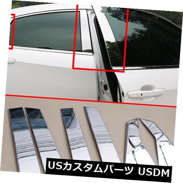 ドアピラー ホンダシビックセダン2016-2019スチールB Cピラーカバードアウィンドウアクセサリー用 For Honda Civic Sedan 2016-2019 Steel B C Pillar Cover Door Window Accessories