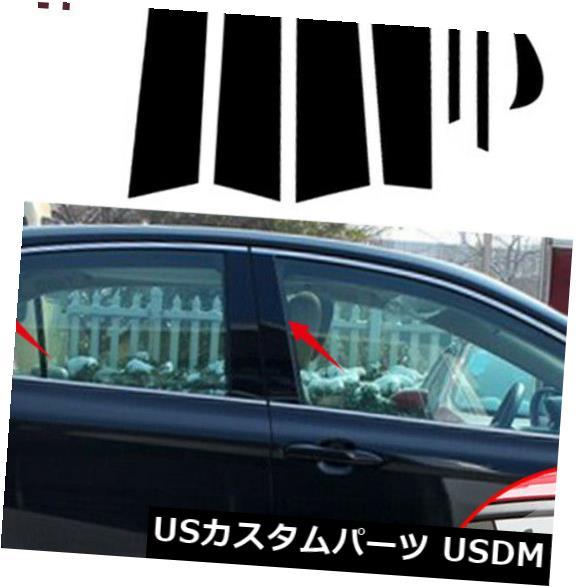 ドアピラー 8X光沢のあるミラー効果ウィンドウセンターピラーカバートリムフィットトヨタカムリ2018 8X shiny Mirror Effect Window Center Pillar Cover Trim fit For Toyota Camry 2018
