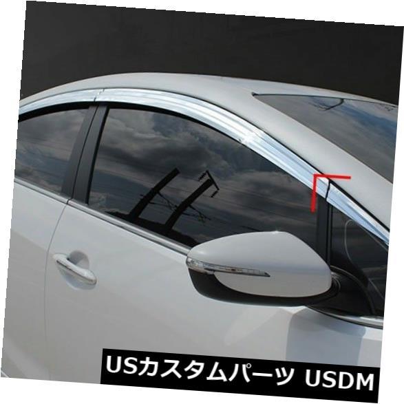 ドアピラー Kia Forte / Cerato用サンクロームサイドウィンドウAピラーバイザーベントガード雨2本 Sun Chrome Side Window A-Pillar Visor Vent Guards Rain 2pcs for Kia Forte/Cerato