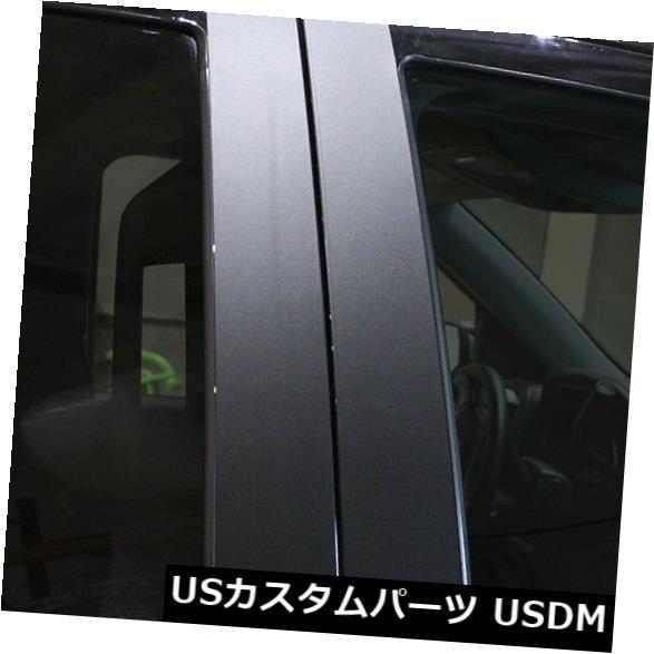 ドアピラー 2014-17 GMCシエラトラックドア窓柱黒のビニールグラフィックスデカールラップ Vinyl Graphics Decal Wrap for 2014-17 GMC Sierra Truck Door Window Pillars BLACK