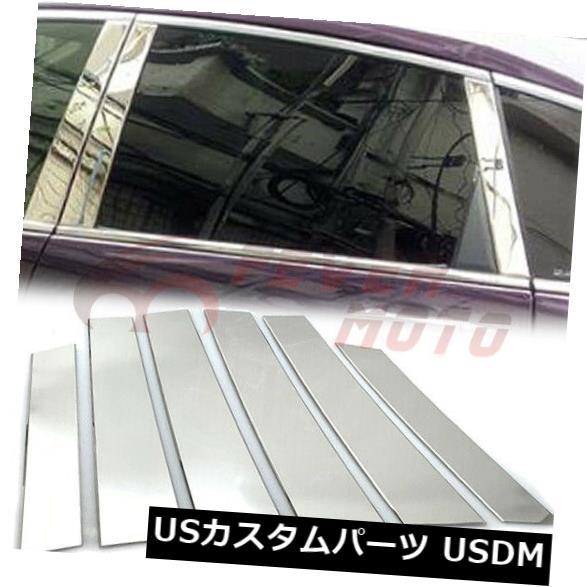 ドアピラー 07-11ホンダCRVステンレス鋼クローム窓ドアピラーポストカバートリムFM用 For 07-11 Honda CRV Stainless Steel Chrome Window Door Pillar Post Cover Trim FM