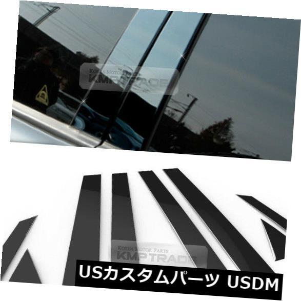 ドアピラー KIA 2011-2016 Sportage R用ステンレススチールブラックウィンドウピラー成形8個 Stainless Steel Black Window Pillar Molding 8Pcs For KIA 2011-2016 Sportage R