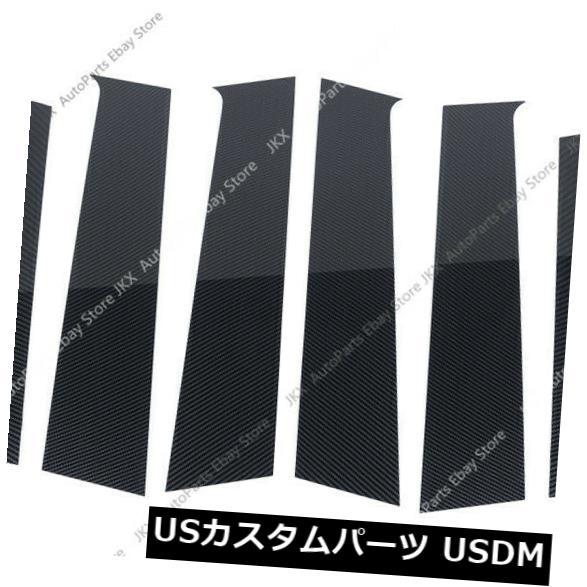 ドアピラー 三菱Outlander 2013-19のためのカーボン繊維色の窓の柱カバートリムj Carbon fiber color Window Pillar Cover Trim j For Mitsubishi Outlander 2013-19