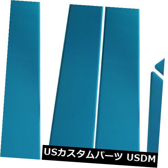 ドアピラー 2003-2011年のクライスラー300Cのための6XStainlessCarウィンドウセンターピラーポストカバートリム 6XStainlessCar Window Center Pillar Post Cover Trim For 2003-2011 Chrysler 300C
