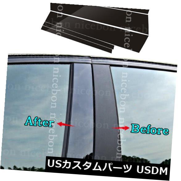ドアピラー トヨタカローラ2014-2018用ミラー効果ウィンドウセンターピラーカバートリムフィット Mirror Effect Window Center Pillar Cover Trim fit for Toyota Corolla 2014-2018