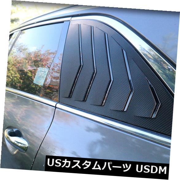 ドアピラー Kia Sorento 2016-2019用韓国CピラーカーボンBranchiaウィンドウガラスプレートマスク Korea C Pillar Carbon Branchia Window Glass Plate Mask for Kia Sorento 2016-2019