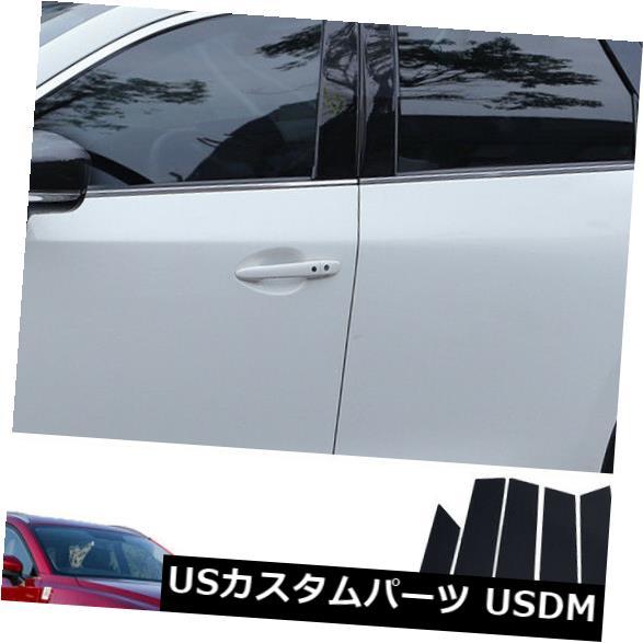 ドアピラー マツダCX-5 17-18光沢のある黒い車の窓の柱はステッカーデカールトリム10倍を投稿します For Mazda CX-5 17-18 Glossy Black Car Window Pillar Posts Sticker Decal Trim 10x