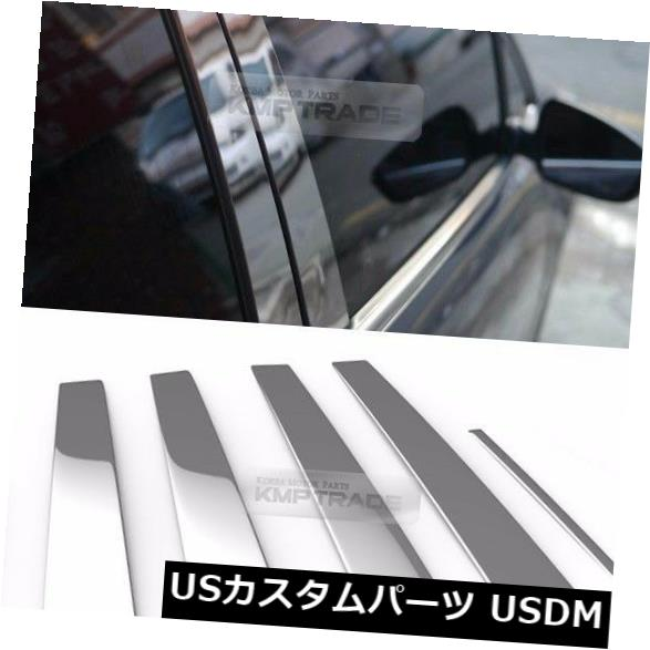ドアピラー HYUNDAI 1996-2001 Elantraのためのステンレス鋼のクロム窓の柱の鋳造物6P Stainless Steel Chrome Window Pillar Molding 6P For HYUNDAI 1996-2001 Elantra