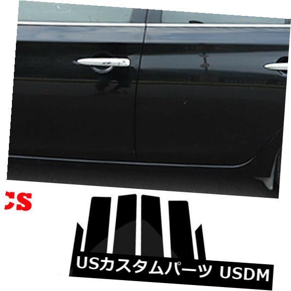 ドアピラー 日産セントラシルフィ2013-2018のための8本のクロム中央窓の柱のポストトリム 8pcs Chrome Central Window Pillar Posts Trim For Nissan Sentra Sylphy 2013-2018