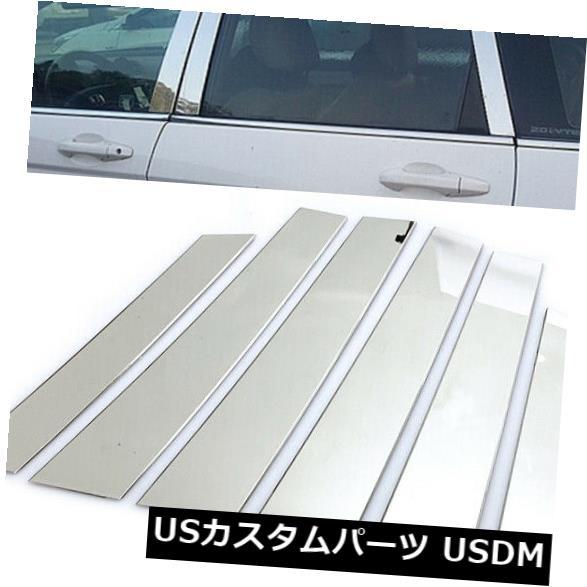 ドアピラー 6本ステンレス鋼クロームウィンドウドアピラーポストトリムフィット07-11ホンダCR-V 6Pcs Stainless Steel Chrome Window Door Pillar Post Trim Fit 07-11 Honda CR-V