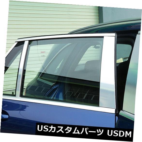 ドアピラー メルセデスベンツGLCクラスX253 200 250 300 2015-16用窓柱ポストカバー Window Pillar Post Cover for Mercedes Benz GLC Class X253 200 250 300 2015-16