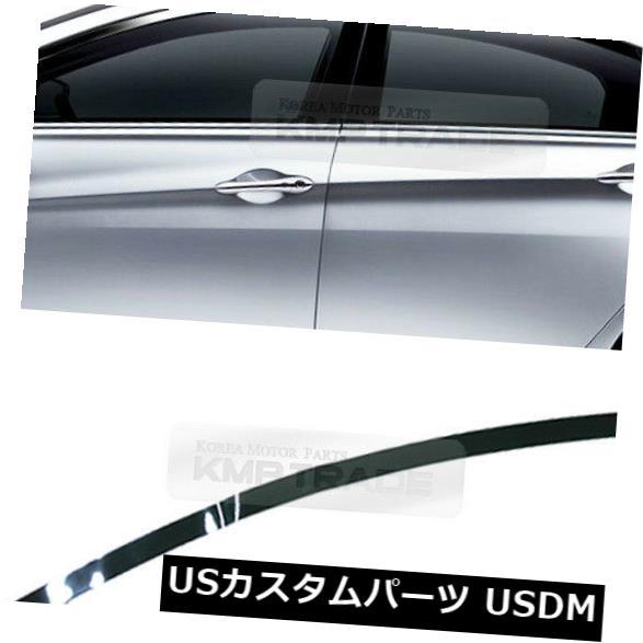 ドアピラー OEMウィンドウの光沢のあるピラーテープフロント左1EA HYUNDAI 2011-2014 YF Sonata / i45用 OEM Window Glossy Pillar Tape Front Left 1EA for HYUNDAI 2011-2014 YF Sonata/i45
