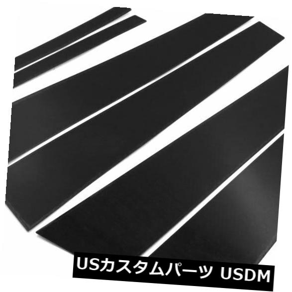ドアピラー 6本の窓の柱のポストカバートリム装飾ストリップ用ホンダアコード9 2014-2018 6pcs Window Pillar Post Cover Trim Decorative Strip for Honda Accord 9 2014-2018