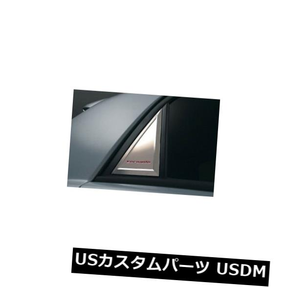 ドアピラー 11 Ssangyong Korando Cのためのクロム窓シルCピラー Chrome Window Sill C Pillar For 11 Ssangyong Korando C