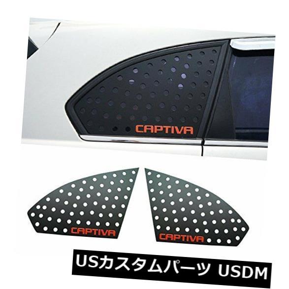 ドアピラー 2011 2014シボレーキャプティバのVer.2ウィンドウスポーツプレートCピラーレッドレタリング Ver.2 Window Sports Plate C Pillar Red Lettering For 2011 2014 Chevy Captiva