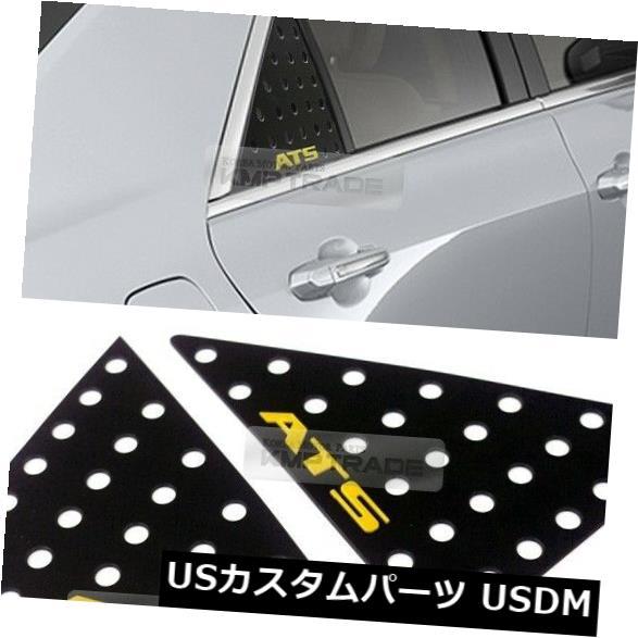 ドアピラー CADILLAC 2013-16 ATSセダンのための黄色い形成Cの柱の窓ガラスのスポーツの版 C Pillar Window Glass Sports Plate Molding Yellow For CADILLAC 2013-16 ATS Sedan