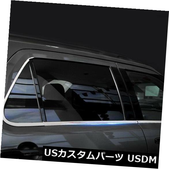 ドアピラー 2011-2016-2017フォードエクスプローラー用ステンレス窓ピラーサイドカバートリム6本 Stainless windows pillar side cover trim 6pcs For 2011-2016-2017 Ford Explorer