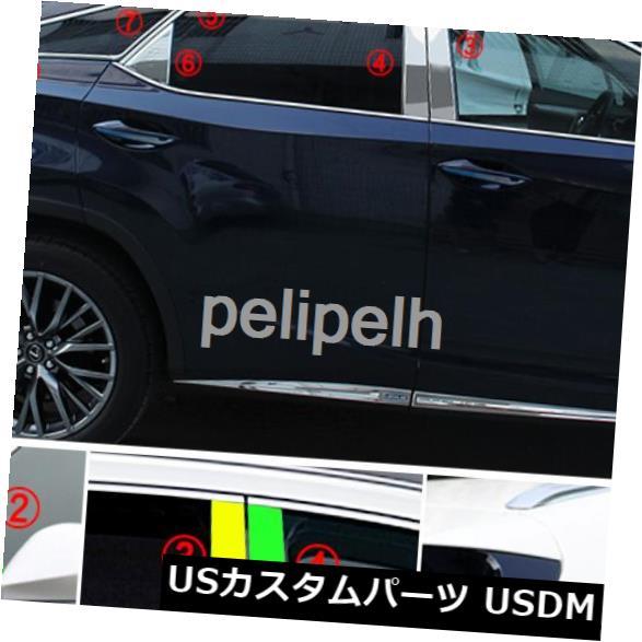 ドアピラー 16 *用レクサスRX350 RX450H 2016-2019ステンレス製ドアウィンドウピラーシルシルカバートリム 16*For Lexus RX350 RX450H 2016-2019 Stainless Door Window Pillar Sill Cover Trim
