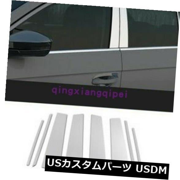 ドアピラー フォルクスワーゲンVW T-ROC 2018ステンレススチール製エクステリアウィンドウピラーポストトリム用 For Volkswagen VW T-ROC 2018 Stainless steel Exterior Window Pillar Posts trim