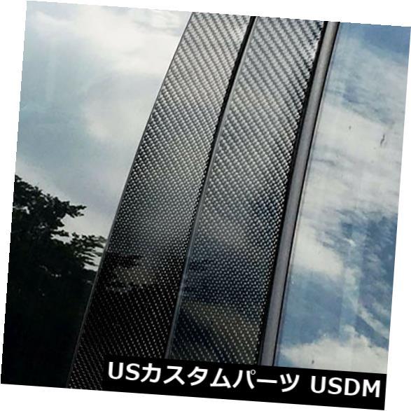 ドアピラー 6本の車の窓の柱のポストBMW 5シリーズF10のためのトリムカバーフィット(2011-2017) 6pcs Car Window Pillar Posts Trim Cover Fit for BMW 5 Series F10(2011-2017)