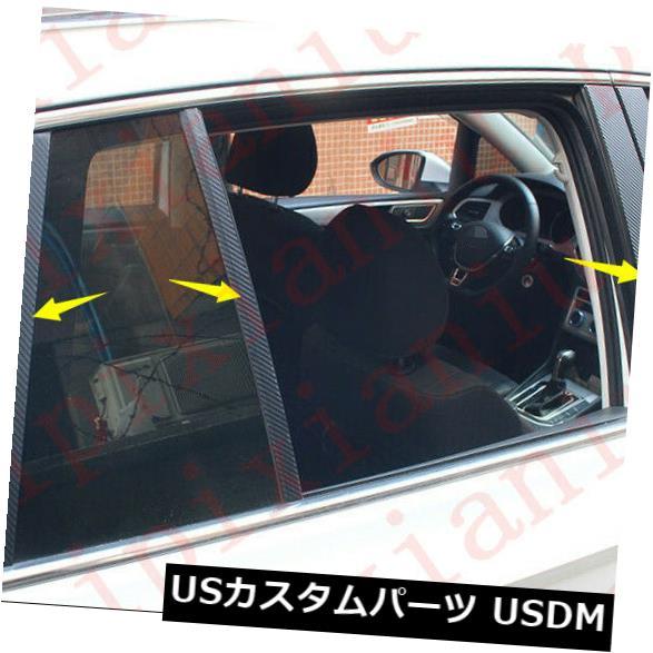ドアピラー VWゴルフMK7 MK7.5 2014-19用カーボンファイバーステッカードアウィンドウピラーポストカバー Carbon fiber sticker Door Window Pillar Post Cover For VW Golf MK7 MK7.5 2014-19