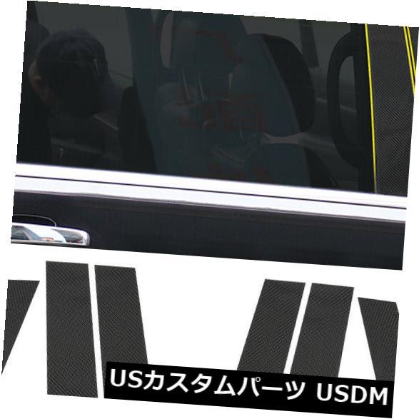 ドアピラー ジープグランドチェロキー2014-18用5DカーボンファイバーBウィンドウピラーポストステッカーキット 5D Carbon Fiber B Window Pillar Post Sticker Kit For Jeep Grand Cherokee 2014-18